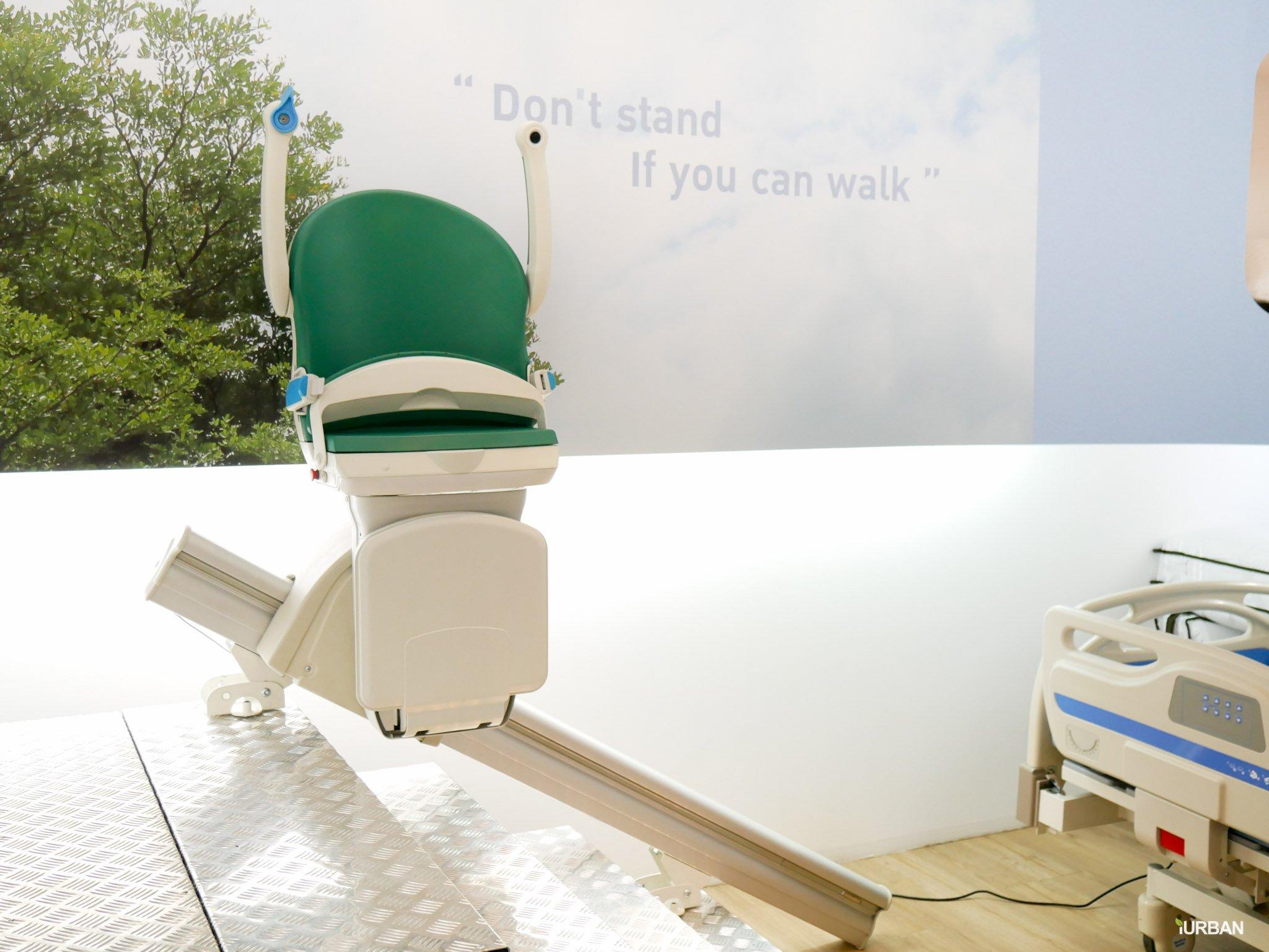 MODERNFORM THE ANNUAL SALE 2018 ลดทุกชิ้นสูงสุด 70% (10 วันเท่านั้น!) เก้าอี้ทำงานสวยเพื่อสุขภาพเพียบ!! 132 - Modernform (โมเดอร์นฟอร์ม)