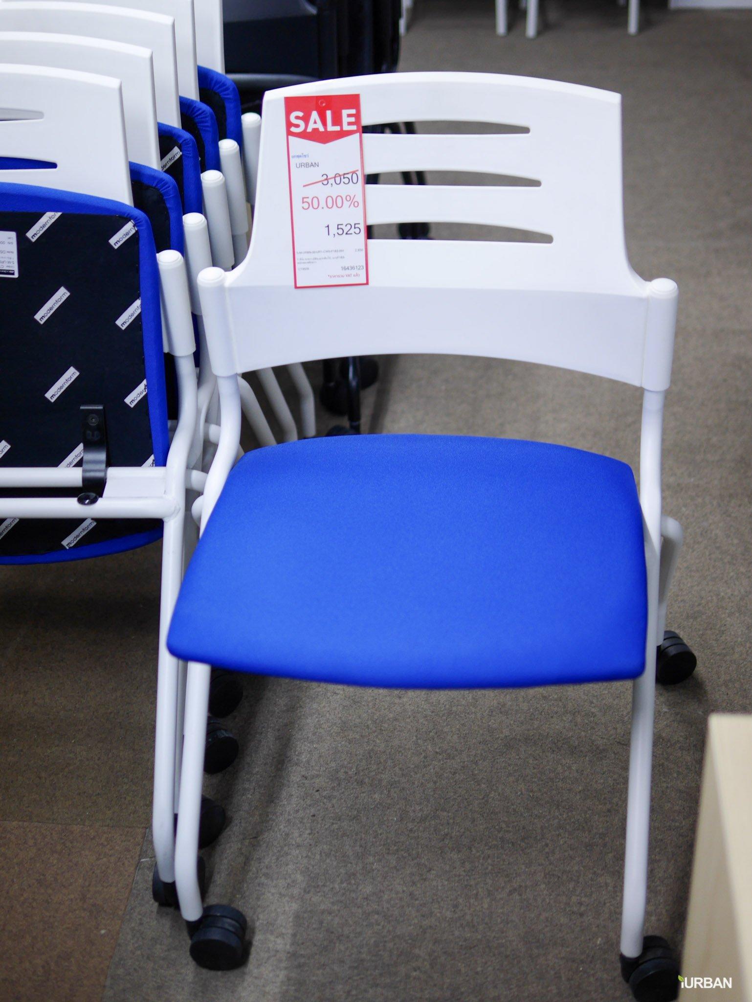 MODERNFORM THE ANNUAL SALE 2018 ลดทุกชิ้นสูงสุด 70% (10 วันเท่านั้น!) เก้าอี้ทำงานสวยเพื่อสุขภาพเพียบ!! 41 - Modernform (โมเดอร์นฟอร์ม)