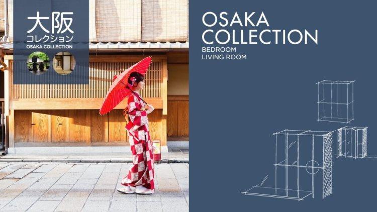 เฟอร์นิเจอร์ดีไซน์ญี่ปุ่น TOKYO-OSAKA COLLECTION ศิลปะแห่งการใช้ชีวิตจาก WINNER FURNITURE 20 - Index Living Mall (อินเด็กซ์ ลิฟวิ่งมอลล์)