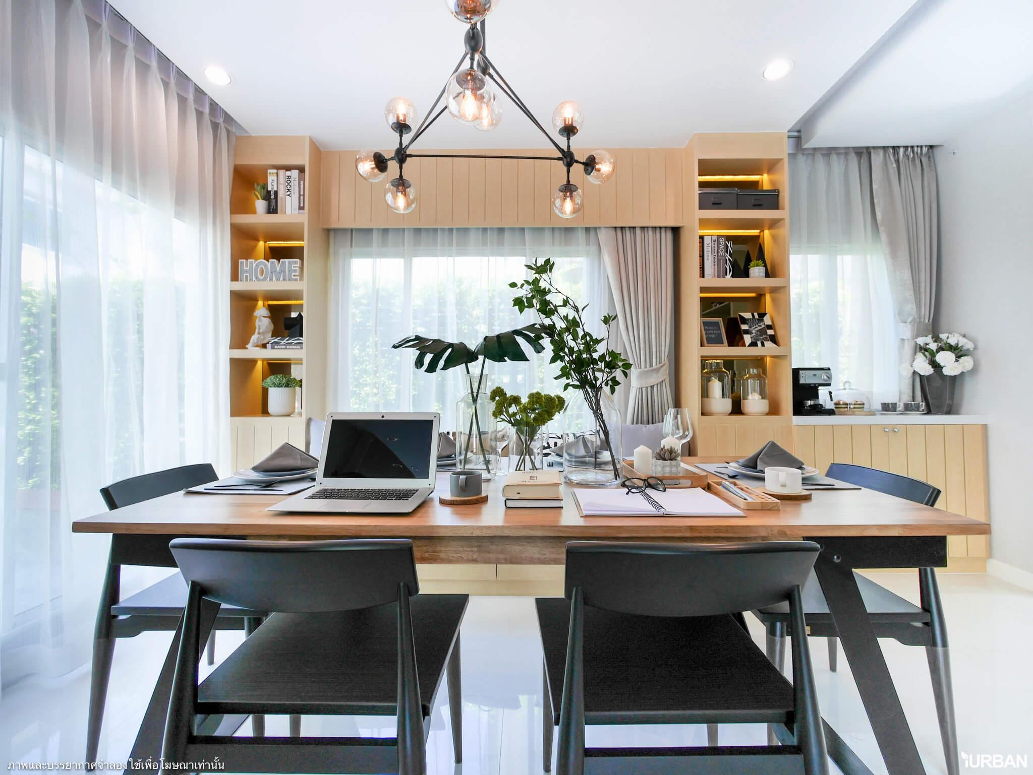 The Plant เทพารักษ์-บางนา ชมบ้านตัวอย่างและรีวิวโครงการ บ้านเดี่ยวดีไซน์สวย ทำเลดีใกล้ห้างและตลาด เริ่ม 3.8 ล้าน 106 - Megabangna (เมกาบางนา)