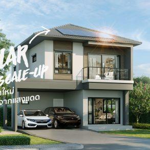 ซื้อบ้านใหม่-ใช้ไฟฟรี SENA ทันสมัยจัดให้พร้อมพลัง Solar ที่ Scale Up คำนวนไฟก่อนซื้อได้ 21 - Premium