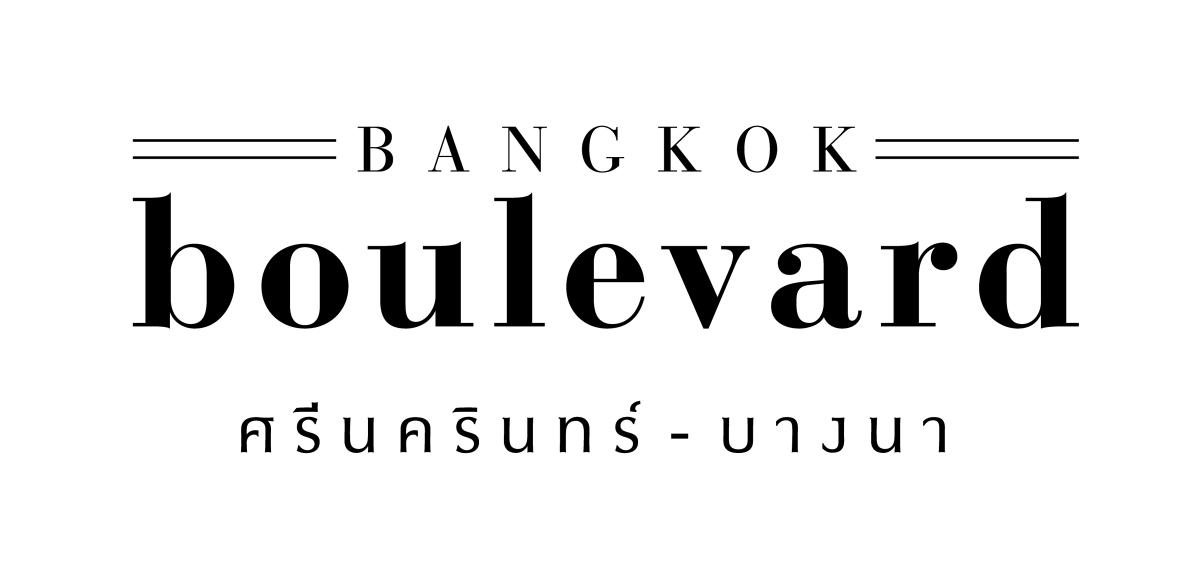 bangkokboulevard srinakarin bangna logo 1 บางกอก บูเลอวาร์ด ศรีนครินทร์ บางนา บ้านหรู บรรยากาศสวิส ดั่งใช้ชีวิตอยู่ในดินแดนแห่งความฝัน