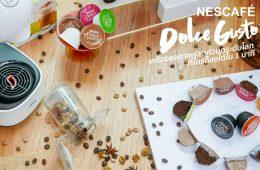 หลายเรื่องที่รู้แล้วคุณจะรัก NESCAFÉ Dolce Gusto นวัตกรรมกาแฟสดระดับโลกที่คุณก็ชงได้ 2 - Cover