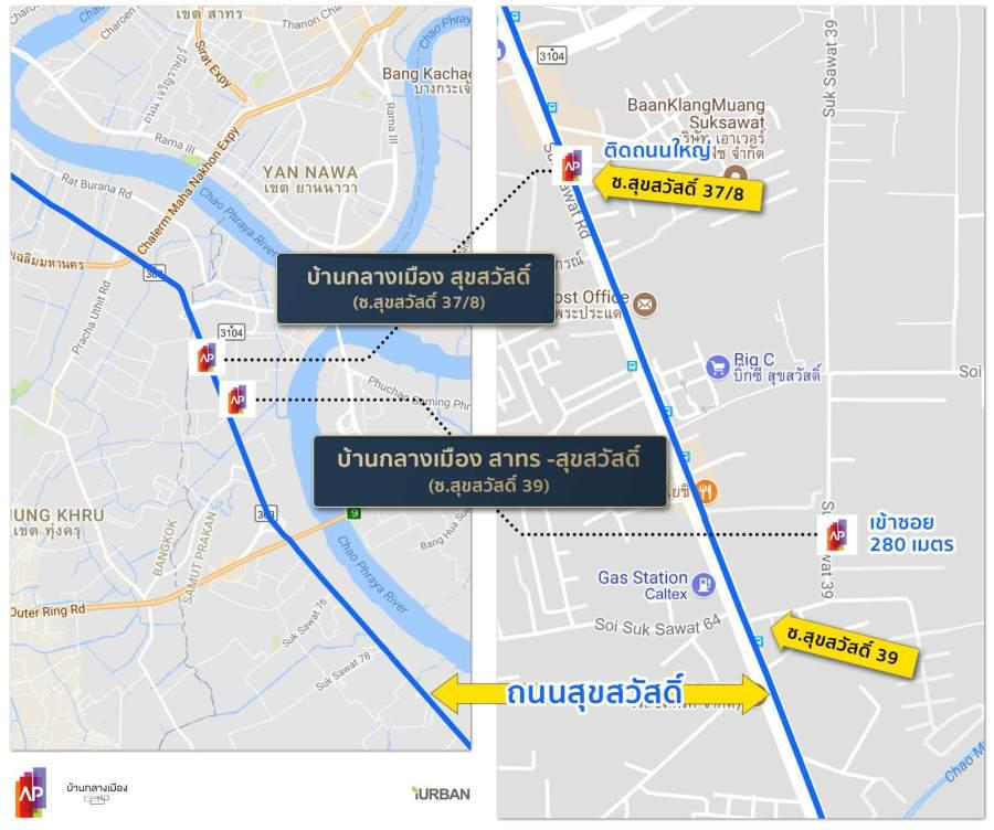 """""""สุขสวัสดิ์"""" ใกล้สาทรแบบนี้ ใครจะรู้ว่ามีเครื่องฟอกอากาศดีที่สุดในเอเชียอยู่หลังบ้าน 24 - AP (Thailand) - เอพี (ไทยแลนด์)"""