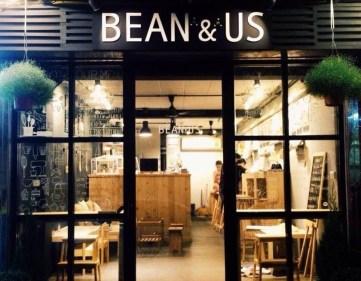 Bean & Us