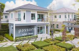 รีวิวบ้าน Passorn Prestige จตุโชติ-วัชรพล บ้านเดี่ยวดีไซน์ Art Nouveau ผสมความ Modern Classic เริ่ม 4.49 ล้าน 22 - Cover
