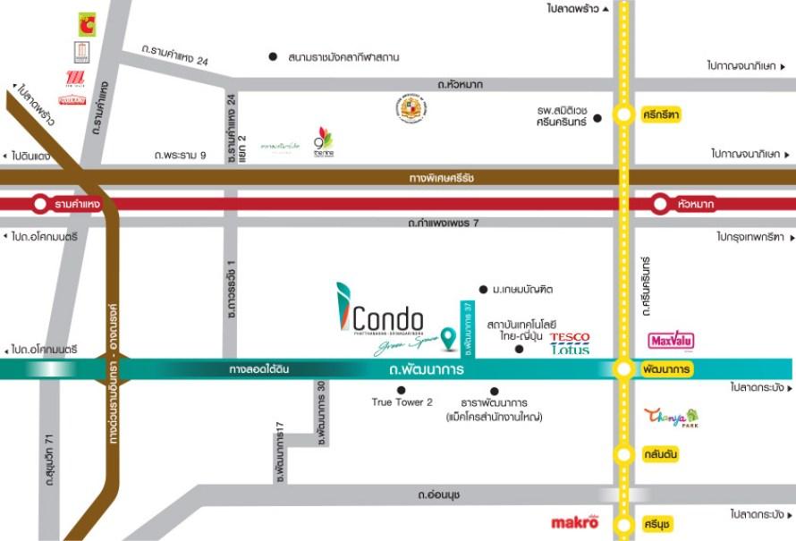 iCondo Green Space พัฒนาการ - ศรีนครินทร์ ใกล้ Airport Link รถไฟฟ้าสายสีเหลือง คอนโดแนวคิดใหม่ Greenspace 4.0ใกล้ชิดธรรมชาติ ดีทั้งอยู่เองและปล่อยเช่า 19 - Green Living