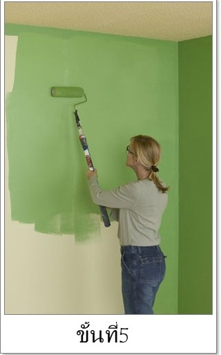 DIY How to paint your wall 27 - DIY