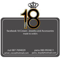 """18 Crown"" Jewelry shop 17 - Bag Bee"