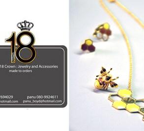 """18 Crown"" Jewelry shop 17 - Bag Bee"