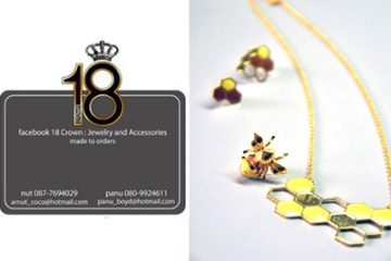 """18 Crown"" Jewelry shop"
