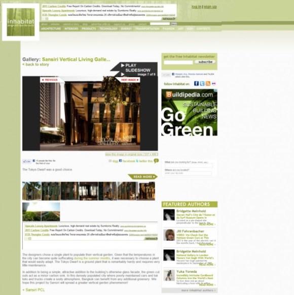 Sales Office แนวคิดสีเขียวของแสนสิริ บนถนนสุขุมวิท 14 - Gallery