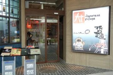 Ai Japanese Village.. 4 - Ai