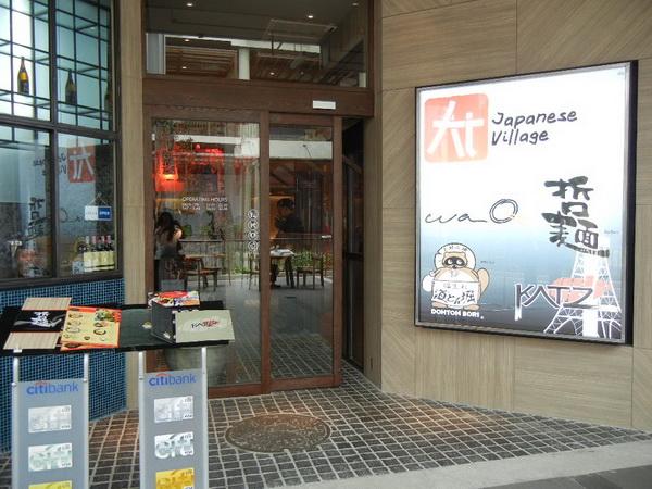 %name Ai Japanese Village..