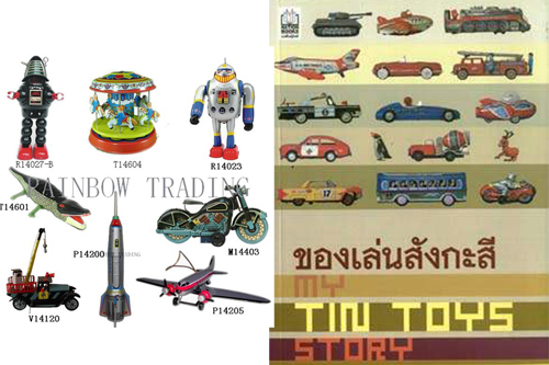 15 From Tin Toy to Jewelry