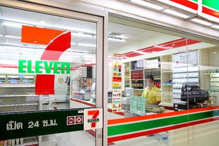 7eleven 7 ELEVEn