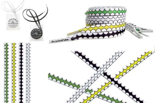 Shoelaces 15 - Shoelaces