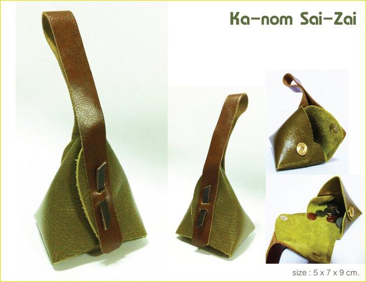 Kanom-Thai Bai-tong 13 - Bai tong
