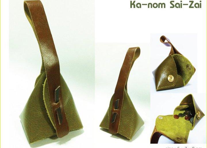 Kanom-Thai Bai-tong 18 - Bai tong