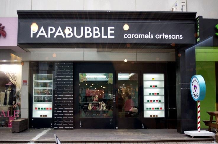 PAPABUBBLE สวรรค์ของคนรัก candy 30 - REVIEW