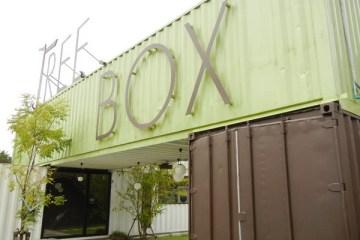 Tree Box..กล่องต้นไม้ที่มาจากการ reuse ตู้คอนเทนเนอร์  27 - Tree Box