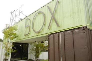Tree Box..กล่องต้นไม้ที่มาจากการ reuse ตู้คอนเทนเนอร์ 16 - รีไซเคิล