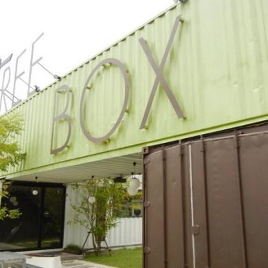 Tree Box..กล่องต้นไม้ที่มาจากการ reuse ตู้คอนเทนเนอร์  15 - Tree Box