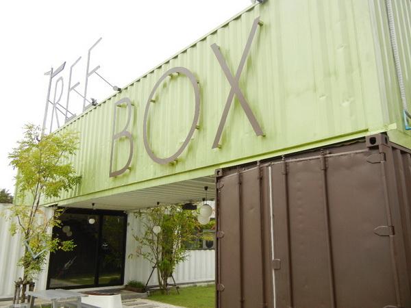 Tree Box..กล่องต้นไม้ที่มาจากการ reuse ตู้คอนเทนเนอร์  25 - รีไซเคิล