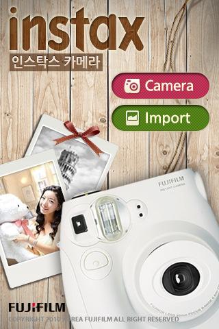 กล้องโพราลอยด์ใน iPhone 14 - iPhone