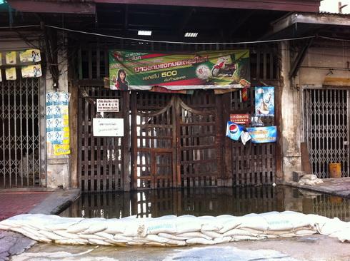ถุงถลก..ช่วยชีวิตของใช้ของหวง ของขายดีที่สำเพ็ง 20 - flood