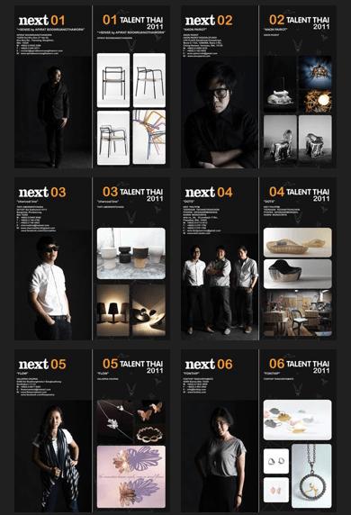 ไปคลายเครียดที่งาน BIG&BIH 2011 กันเถอะ 15 - Art & Design