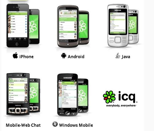 ICQ กลับมาอีกครั้งบน Smartphone 14 - ICQ
