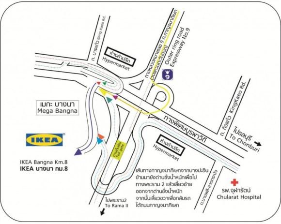 IKEA เปิดแล้ว..คนแห่ไปกันแน่นห้าง 28 - IKEA (อิเกีย)