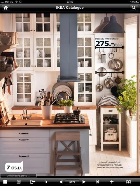 25541210 181549 e1323523457983 App IKEA catalogue บน iPad