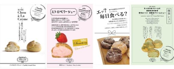 B4 580x232 Bake a wish Japanese Homemade Cake เบเกอรี่รสชาติเบาๆนุ่มๆสไตล์ญี่ปุ่น
