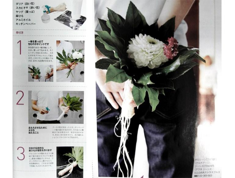 """DIY: เตรียมดอกไม้ให้แก่คนที่ """"คุณรัก"""" รักใครก็ได้ไม่ว่ากัน!!! 13 - love"""