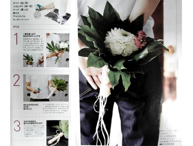 """DIY: เตรียมดอกไม้ให้แก่คนที่ """"คุณรัก"""" รักใครก็ได้ไม่ว่ากัน!!! 15 - love"""