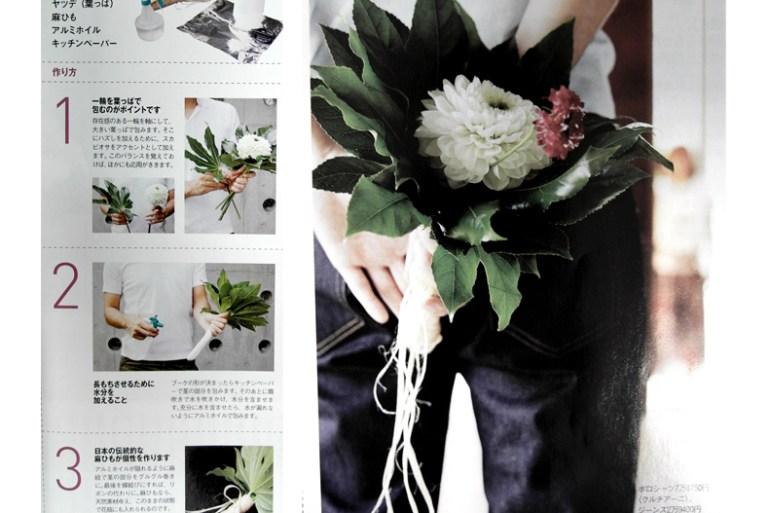 """DIY: เตรียมดอกไม้ให้แก่คนที่ """"คุณรัก"""" รักใครก็ได้ไม่ว่ากัน!!! 28 - ACTIVITY"""