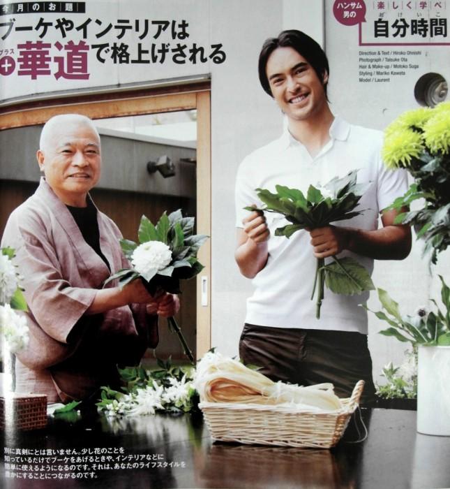 SAM 0036 DIY: เตรียมดอกไม้ให้แก่คนที่ คุณรัก รักใครก็ได้ไม่ว่ากัน!!!