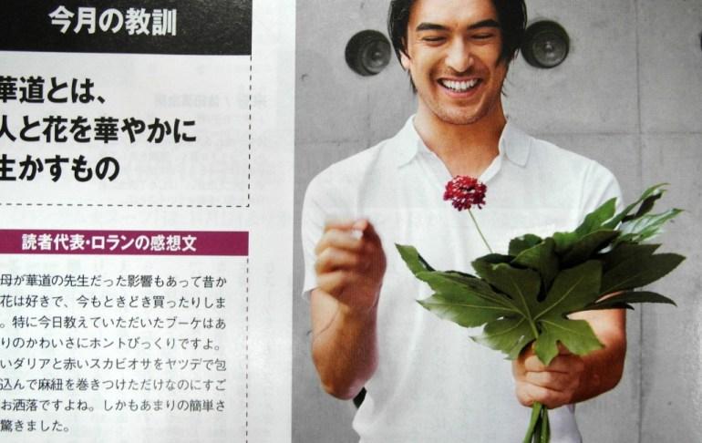 """DIY: เตรียมดอกไม้ให้แก่คนที่ """"คุณรัก"""" รักใครก็ได้ไม่ว่ากัน!!! 18 - love"""