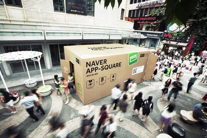Naver App Square Pop up store 13 - container