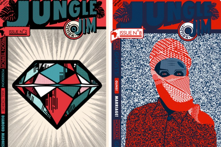 JUNGLE Jim Magazine กับความตั้งใจในการใช้ต้นทุนน้อยๆในการพิมพ์  15 - ACTIVITY