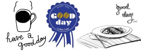 gg3 550x201 หาความสุขง่ายๆได้ที่ Goodday Cafe ย่านสุขุมวิท 63