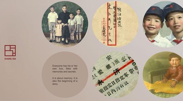 Shang-Xia 20 - Hermés