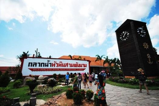 160 01 524x350 เที่ยวสนุกทุกวันหยุดได้ที่ ตลาดน้ำหัวหินสามพันนาม Floating market @Huahin
