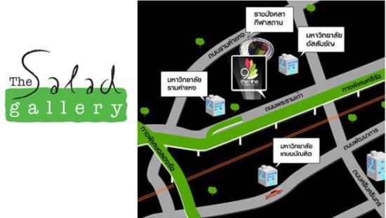 a43 550x311 The Salad Gallery เมนูสำหรับคนรักสลัด + เสพย์งานศิลป์