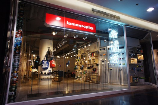 cea8cdfd0c9c8b93844b4162df1476d6976760 525x350 Lomography Gallery Store Bangkok ร้านโลโม่ชั้น 4 สยามดิสคัฟเวอรี่