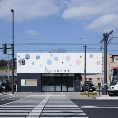Colorful Police station in Japan 23 - Colorful
