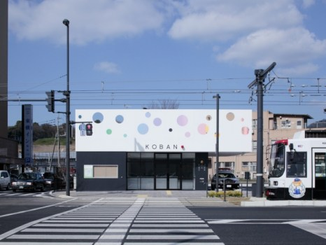 Colorful Police station in Japan 14 - Colorful