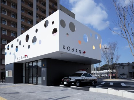 Colorful Police station in Japan 20 - Colorful